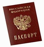 Сотрудники граждане РФ
